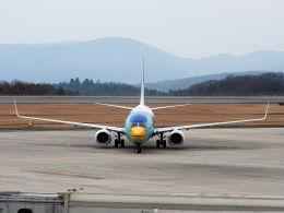 White Pelicanさんが、広島空港で撮影したノックエア 737-8FZの航空フォト(飛行機 写真・画像)