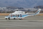 MOR1(新アカウント)さんが、仙台空港で撮影した海上保安庁 AW139の航空フォト(飛行機 写真・画像)