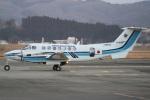 MOR1(新アカウント)さんが、仙台空港で撮影した海上保安庁 B300の航空フォト(飛行機 写真・画像)