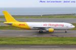 いおりさんが、中部国際空港で撮影したエアー・ホンコン A300B4-622R(F)の航空フォト(飛行機 写真・画像)