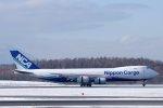 kitayocchiさんが、新千歳空港で撮影した日本貨物航空 747-8KZF/SCDの航空フォト(飛行機 写真・画像)