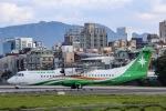 kikiさんが、台北松山空港で撮影した立栄航空 ATR-72-600の航空フォト(飛行機 写真・画像)