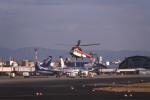Gambardierさんが、伊丹空港で撮影したエアーニッポン YS-11A-213の航空フォト(飛行機 写真・画像)