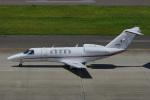 ちゃぽんさんが、中部国際空港で撮影した国土交通省 航空局 525C Citation CJ4の航空フォト(飛行機 写真・画像)