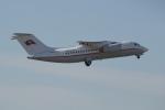 JA1118Dさんが、北京首都国際空港で撮影した高麗航空 An-148-100Bの航空フォト(飛行機 写真・画像)