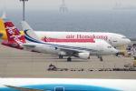 yabyanさんが、中部国際空港で撮影したMINTH グループ A318-112 CJ Eliteの航空フォト(飛行機 写真・画像)