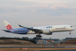 BENKIMAN-ENLさんが、成田国際空港で撮影したチャイナエアライン A350-941XWBの航空フォト(飛行機 写真・画像)