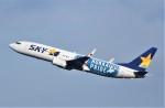鉄バスさんが、羽田空港で撮影したスカイマーク 737-86Nの航空フォト(飛行機 写真・画像)