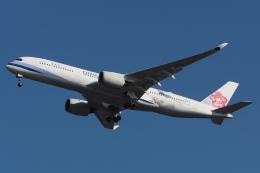 木人さんが、成田国際空港で撮影したチャイナエアライン A350-941XWBの航空フォト(飛行機 写真・画像)