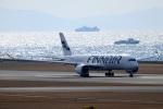 Wasawasa-isaoさんが、中部国際空港で撮影したフィンエアー A350-941XWBの航空フォト(飛行機 写真・画像)