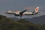 a.mashimaさんが、福岡空港で撮影したジェットスター・ジャパン A320-232の航空フォト(飛行機 写真・画像)