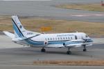 Sharp Fukudaさんが、関西国際空港で撮影した海上保安庁 340B/Plus SAR-200の航空フォト(飛行機 写真・画像)