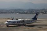 Sharp Fukudaさんが、ニース・コートダジュール空港で撮影したエア・コルシカ ATR-72-500 (ATR-72-212A)の航空フォト(飛行機 写真・画像)
