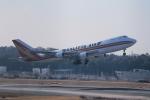torukutune203さんが、成田国際空港で撮影したカリッタ エア 747-249F/SCDの航空フォト(飛行機 写真・画像)