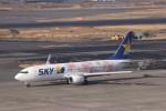 KAZFLYERさんが、羽田空港で撮影したスカイマーク 737-86Nの航空フォト(飛行機 写真・画像)