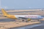 FLYING  HONU好きさんが、関西国際空港で撮影したエアー・ホンコン A300F4-605Rの航空フォト(飛行機 写真・画像)