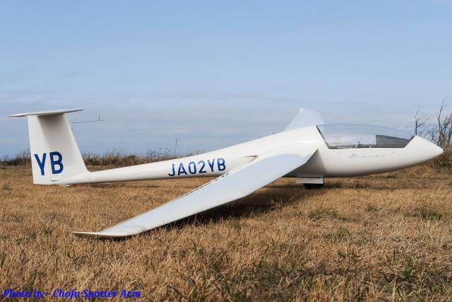 Chofu Spotter Ariaさんが、羽生滑空場で撮影した羽生ソアリングクラブ Discus CSの航空フォト(飛行機 写真・画像)