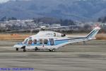 Chofu Spotter Ariaさんが、仙台空港で撮影した海上保安庁 AW139の航空フォト(飛行機 写真・画像)