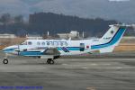 Chofu Spotter Ariaさんが、仙台空港で撮影した海上保安庁 B300の航空フォト(飛行機 写真・画像)