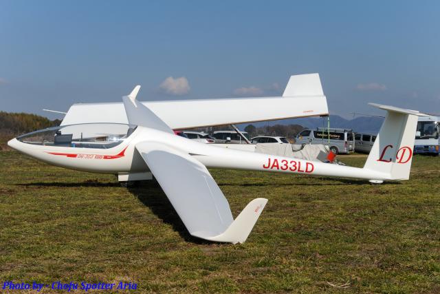 真壁滑空場 - Makabe Glider Portで撮影された真壁滑空場 - Makabe Glider Portの航空機写真(フォト・画像)