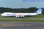 いおりさんが、成田国際空港で撮影した日本貨物航空 747-8KZF/SCDの航空フォト(飛行機 写真・画像)