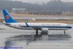 Chofu Spotter Ariaさんが、成田国際空港で撮影した中国南方航空 737-81Bの航空フォト(飛行機 写真・画像)