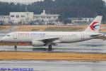 Chofu Spotter Ariaさんが、成田国際空港で撮影した中国東方航空 A320-232の航空フォト(飛行機 写真・画像)