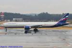 Chofu Spotter Ariaさんが、成田国際空港で撮影したアエロフロート・ロシア航空 777-3M0/ERの航空フォト(飛行機 写真・画像)