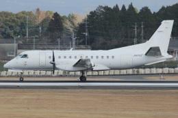 MOR1(新アカウント)さんが、鹿児島空港で撮影した日本エアコミューター 340Bの航空フォト(飛行機 写真・画像)
