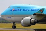 Kuuさんが、鹿児島空港で撮影した大韓航空 747-4B5F/ER/SCDの航空フォト(飛行機 写真・画像)