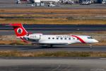 ぱん_くまさんが、羽田空港で撮影した海瀾集団 Gulfstream G650ER (G-VI)の航空フォト(飛行機 写真・画像)