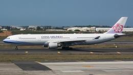 coolinsjpさんが、台湾桃園国際空港で撮影したチャイナエアライン 737-8SHの航空フォト(飛行機 写真・画像)