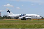 kuro2059さんが、成田国際空港で撮影したマレーシア航空 A380-841の航空フォト(飛行機 写真・画像)