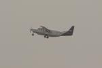 Hiro-hiroさんが、ダニエル・K・イノウエ国際空港で撮影したフェデックス・エクスプレス 208B Super Cargomasterの航空フォト(飛行機 写真・画像)