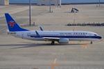 SFJ_capさんが、中部国際空港で撮影した中国南方航空 737-81Bの航空フォト(飛行機 写真・画像)