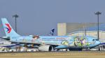 パンダさんが、成田国際空港で撮影した中国東方航空 A330-343Xの航空フォト(飛行機 写真・画像)