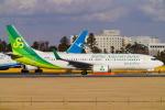 SFJ_capさんが、成田国際空港で撮影した春秋航空日本 737-86Nの航空フォト(飛行機 写真・画像)