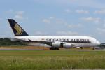 kuro2059さんが、成田国際空港で撮影したシンガポール航空 A380-841の航空フォト(飛行機 写真・画像)