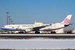 セブンさんが、新千歳空港で撮影したチャイナエアライン A330-302の航空フォト(飛行機 写真・画像)