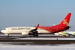 セブンさんが、新千歳空港で撮影した深圳航空 737-87Lの航空フォト(飛行機 写真・画像)