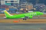ちっとろむさんが、福岡空港で撮影したフジドリームエアラインズ ERJ-170-200 (ERJ-175STD)の航空フォト(飛行機 写真・画像)
