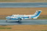 ちっとろむさんが、福岡空港で撮影した海上保安庁 B300Cの航空フォト(飛行機 写真・画像)