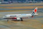 ちっとろむさんが、福岡空港で撮影したジェットスター・アジア A320-232の航空フォト(飛行機 写真・画像)