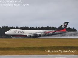 masarunphotosさんが、フランクフルト・ハーン空港で撮影したSF エアラインズ 747-4EVF/ER/SCDの航空フォト(飛行機 写真・画像)