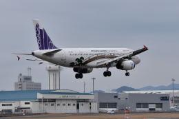 ワイエスさんが、鹿児島空港で撮影した香港エクスプレス A320-232の航空フォト(飛行機 写真・画像)