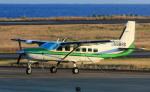 CL&CLさんが、奄美空港で撮影した共立航空撮影 208 Caravan Iの航空フォト(飛行機 写真・画像)