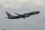 アイスコーヒーさんが、成田国際空港で撮影した中国国際航空 737-89Lの航空フォト(飛行機 写真・画像)