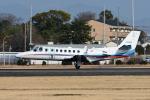 Joshuaさんが、名古屋飛行場で撮影した朝日新聞社 560 Citation Encoreの航空フォト(飛行機 写真・画像)