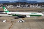 kan787allさんが、福岡空港で撮影したエバー航空 A330-302の航空フォト(飛行機 写真・画像)