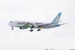 くまモンだぞーんさんが、新千歳空港で撮影したAIR DO 767-381の航空フォト(飛行機 写真・画像)
